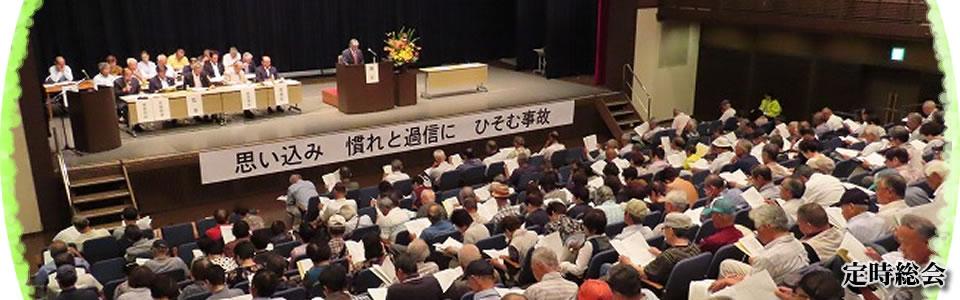 柳川市シルバー人材センター